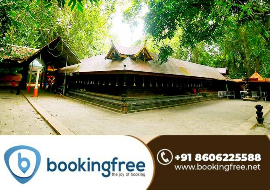 Mannarasala Temple  - Alappuzha ( Alappey)